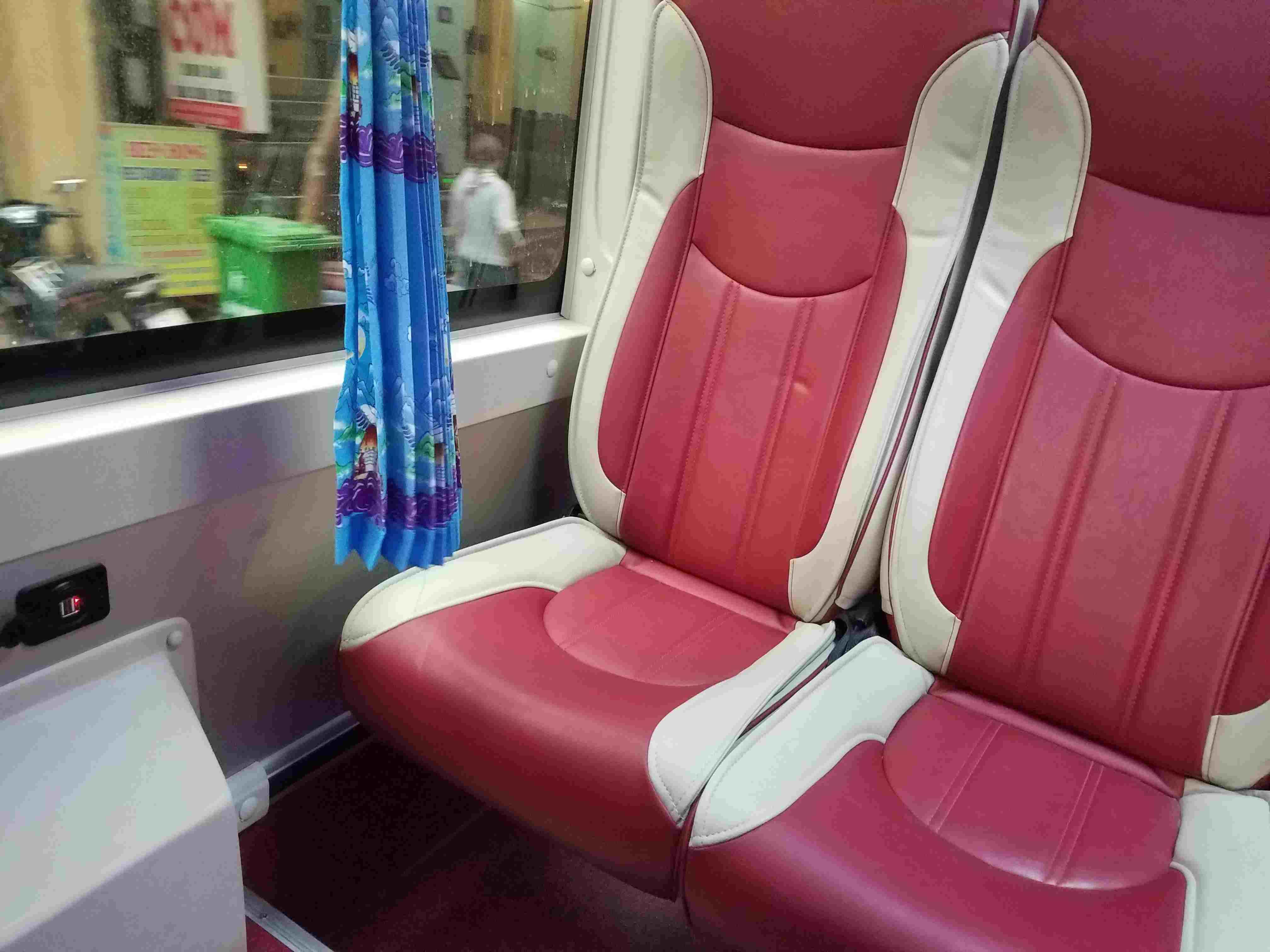 Confortable seat